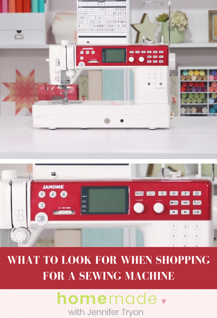 WHAT TO LOOK FOR WHEN SHOPPING FOR A SEWING MACHINE